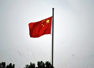China cultural awareness